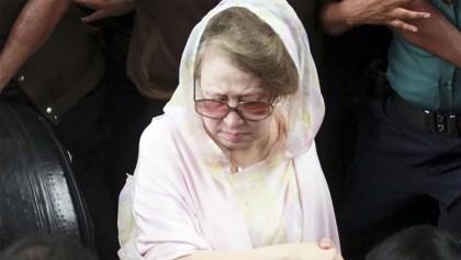 Dispose of Khaleda plea by Feb 4:HC