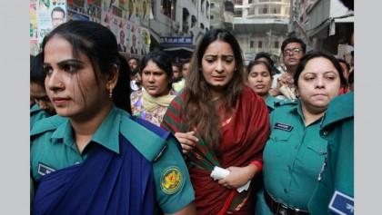 Seven more BNP activists remanded