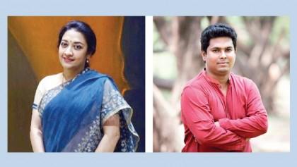 'Praner Khela' presents  Shama Rahman and Turjo today
