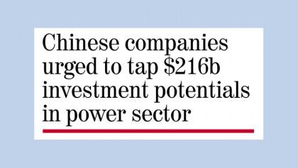 Bangladesh wants Chinese  hydro power thru Myanmar