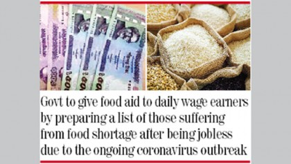 Tk 11.24cr, rice allocated for temporary jobless