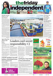 Digital Edition: 03-07-2015