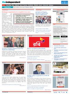 Print-edition: 17-01-2018