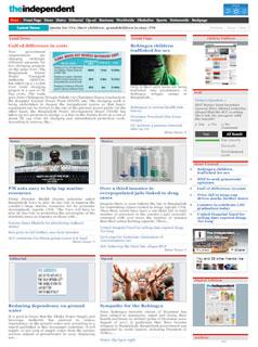 Print-edition: 22-03-2018