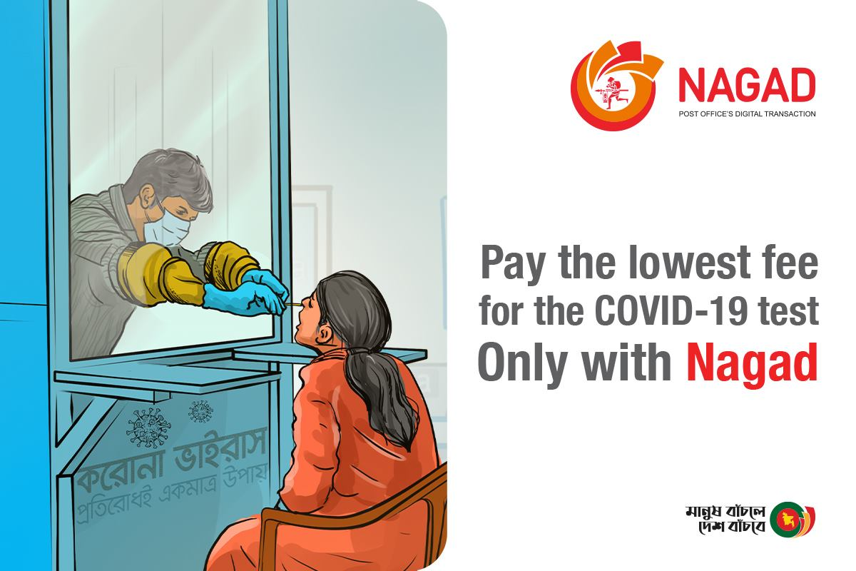 Covid-19 test fee payment only through Nagad