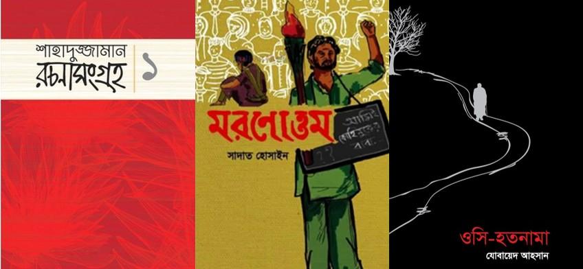 Bongo BOB set to bring literature-based content