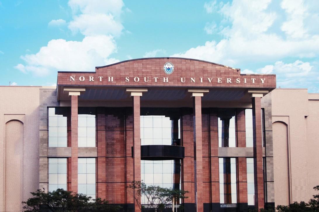 NSU ranked in QS World University Ranking 2022