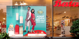Bata launches Eid collection