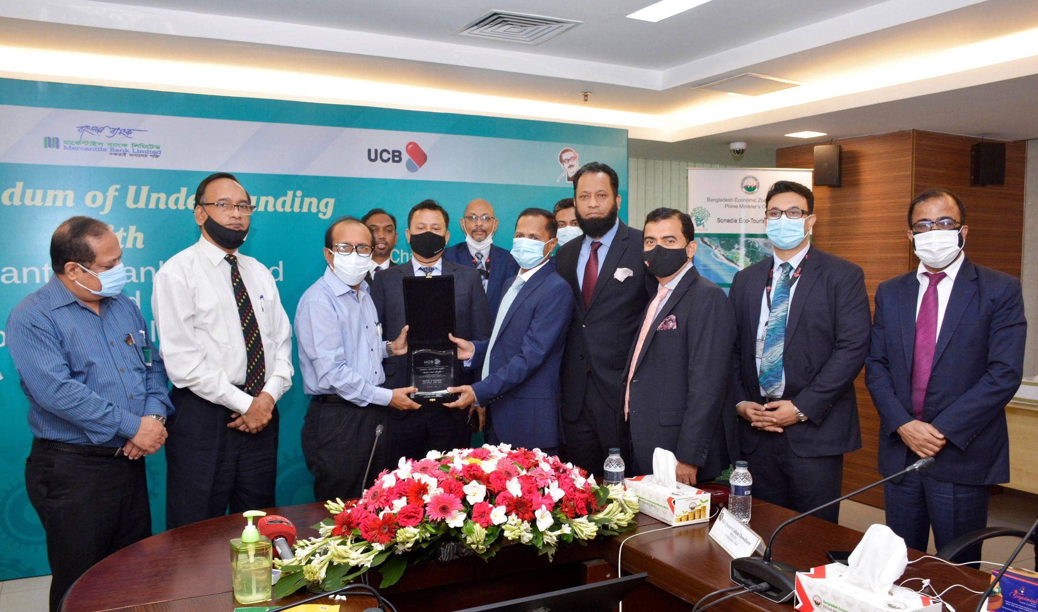 UCB signs MoU with BEZA to open branch at Bangabandhu Shilpa Nagar