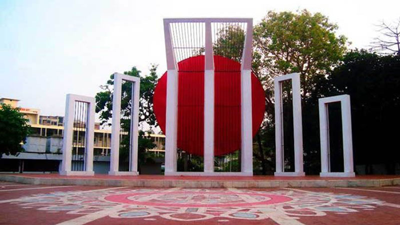 February 21, 1971 speech of Bangabandhu