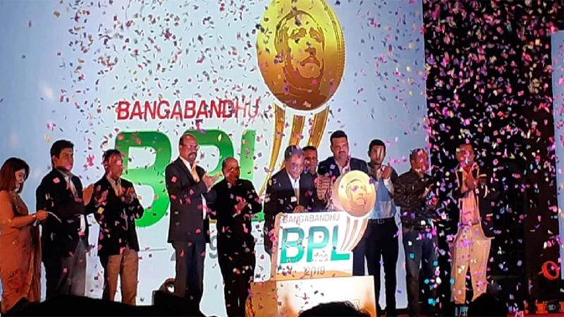 Bangabandhu BPL's logo unveiled