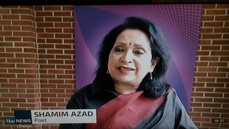 Shamim Azad honoured with National Lottery award
