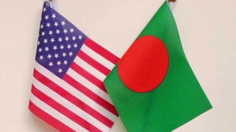 Bangladesh-US talks on Feb 24