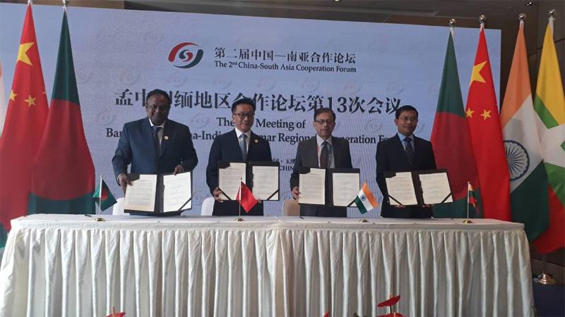 Bangladesh, China, India, Myanmar want progress in building economic corridor