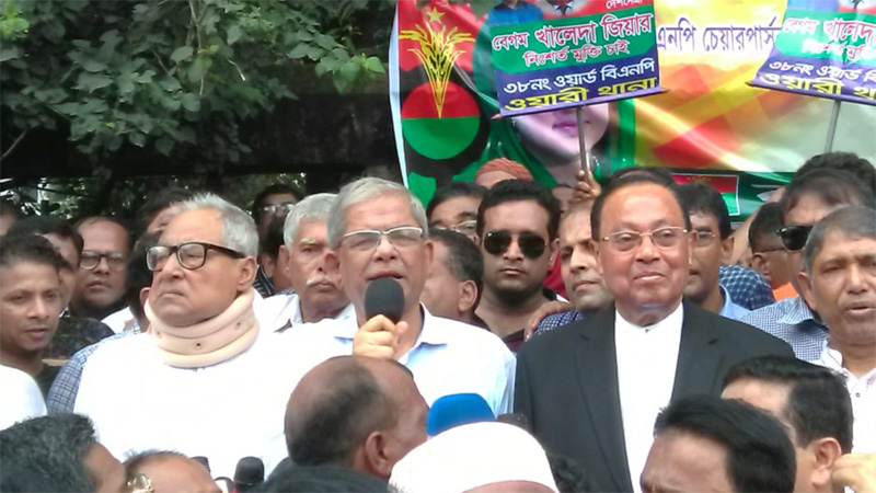 No Bangladeshi migrated to India after independence: BNP