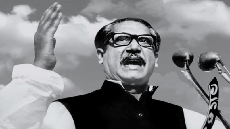 Stamp released on 52nd anniversary of Bangabandhu's title