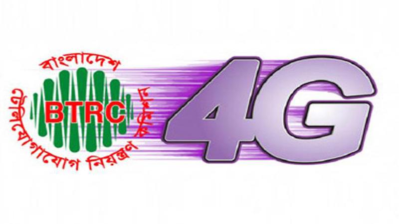 BTRC 4G spectrum auction halted