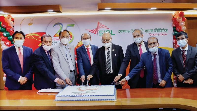 SIBL celebrates 25th anniversary