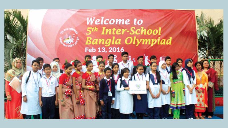 5th Bangla Olympiad held