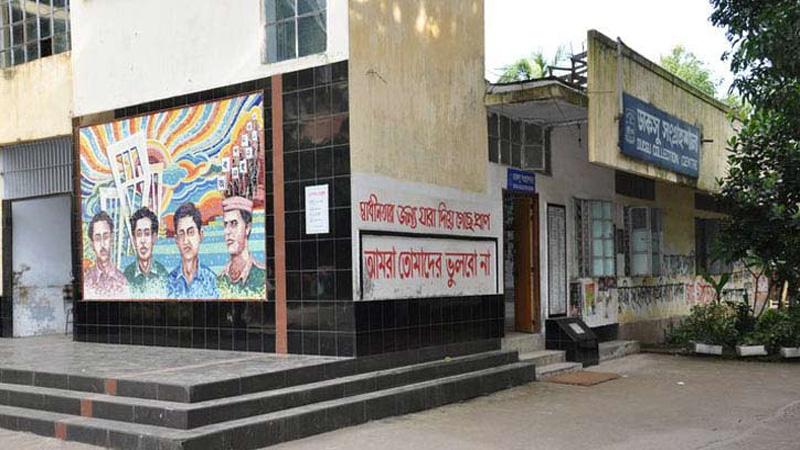 DU forms panel to probe Ducsu polls 'irregularities'