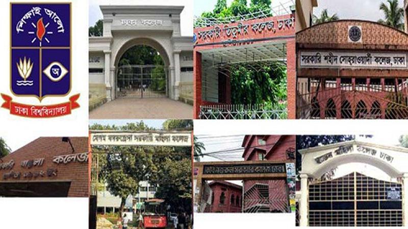 Admission process of 7 DU-affiliated colleges begins
