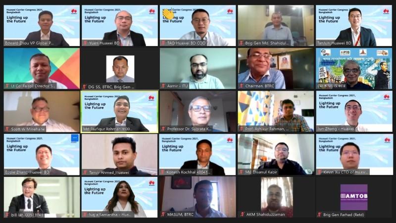'Huawei Carrier Congress 2021' kicks off