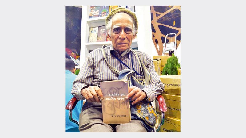 86-year-old nuclear scientist in Ekushey limelight