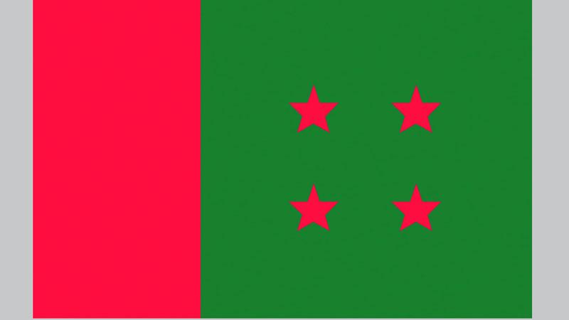 AL sees split in BNP ahead of next polls