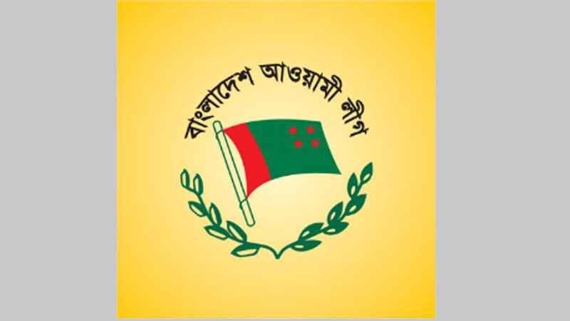 Awami League distributes ambulance and corona safety materials