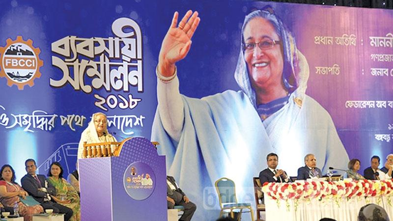 Herculean task ahead for Awami League's convention