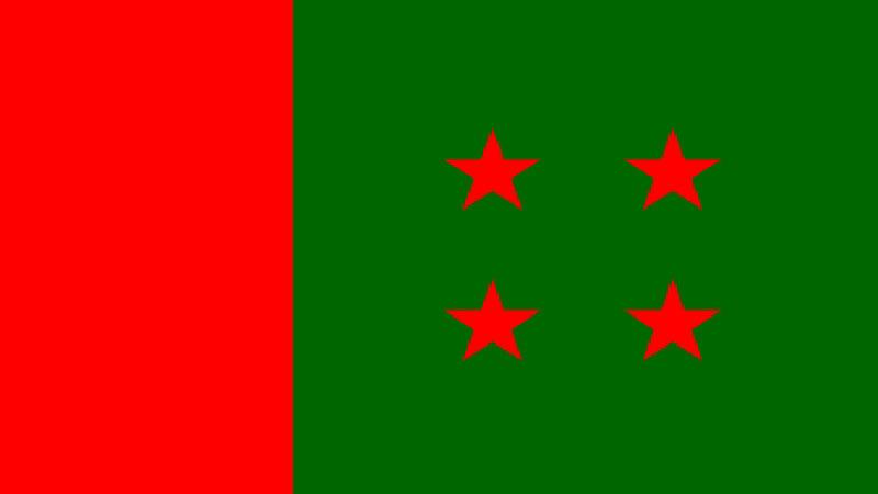 AL announces names of UP  chairman candidates