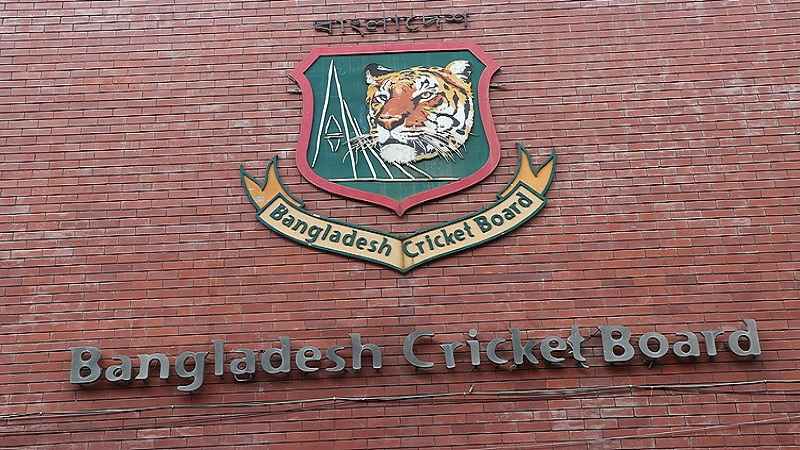BCB mulls new mechanism to accommodate increased number of matches