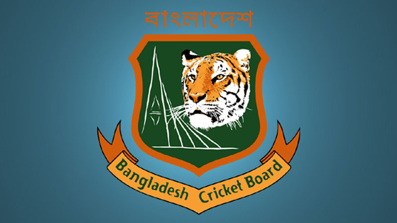 BCB announces U-19 preliminary squad