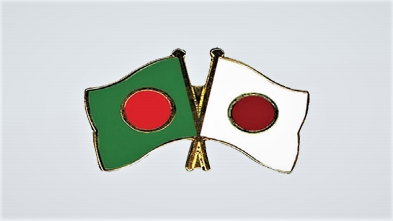 Bangladesh, Japan to develop strategic ties