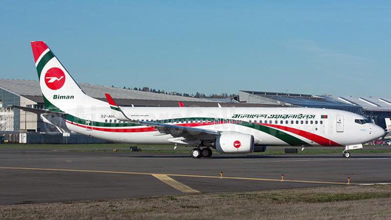 Bangladesh-India to resume flight operation from Oct 28