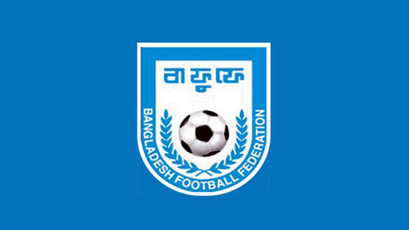 Football Federation election postponed