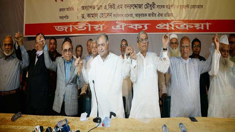 Accept demands by Sept 30: Oikya Prokriya to govt process'