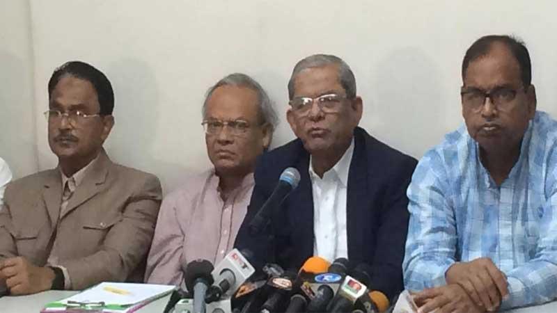 BNP's procession will seek Khaleda's release