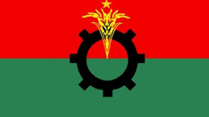 Judiciary politicised, alleges BNP
