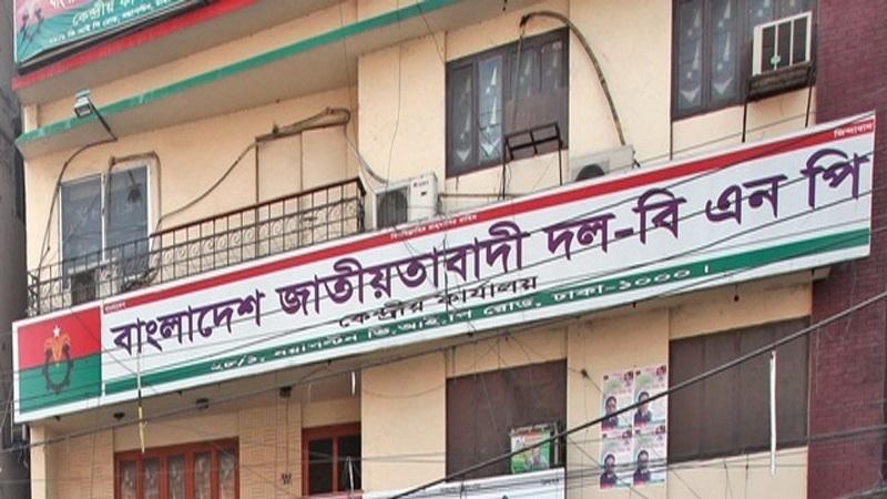 BNP dismisses N'ganj fire probe as just 'eyewash'