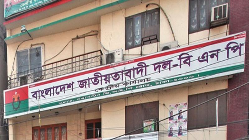 Dispose of Pilkhana murder case by 2021: BNP
