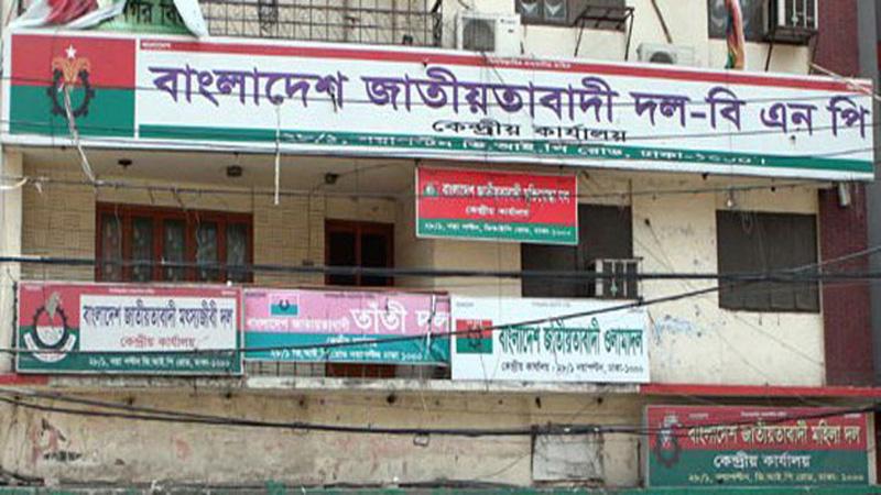 Aug 21 case verdict: BNP announces 2-day programme