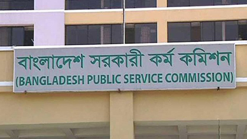 40th BCS recruitment to be on merit basis: PSC Chairman