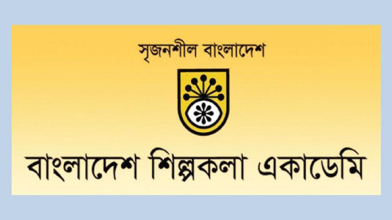 BSA suspends all activities