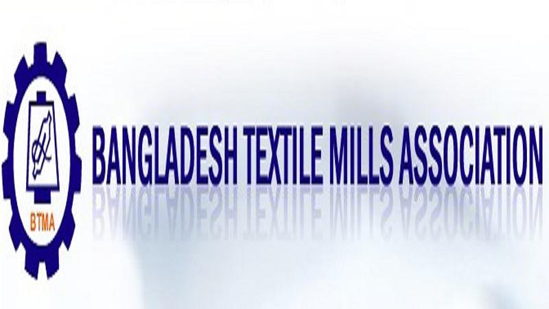 BTMA wants 5pc VAT on yarn, fabrics scrapped