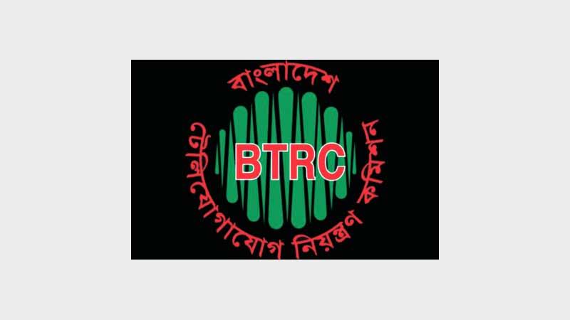 BTRC seeks public opinion on EIR draft directives