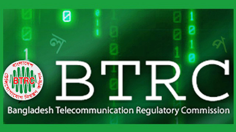 BTRC moves fast to break monopoly of telcos