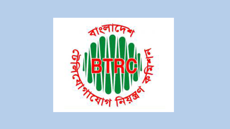 BTRC plans to introduce session based USSD pricing