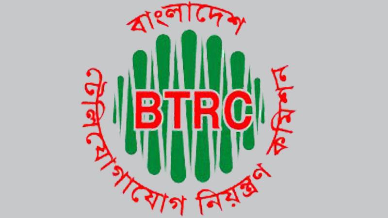 BTRC yet to set up monitoring lab