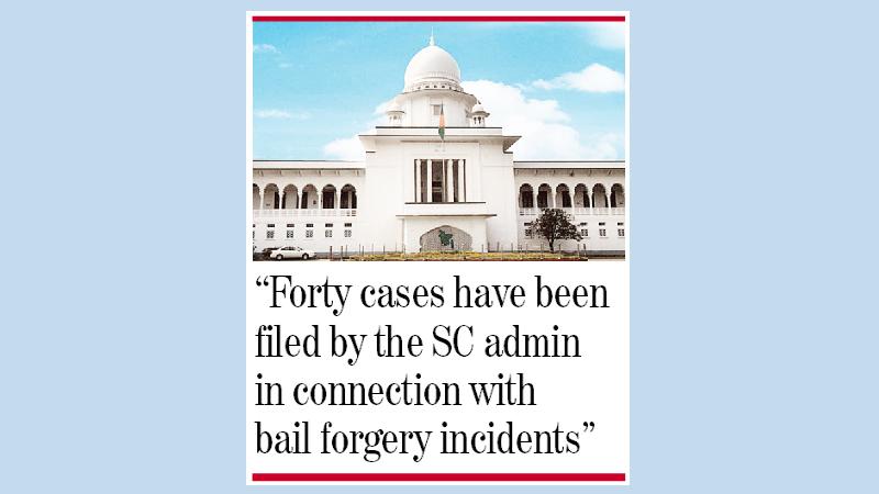 Bail forgeries raise concern